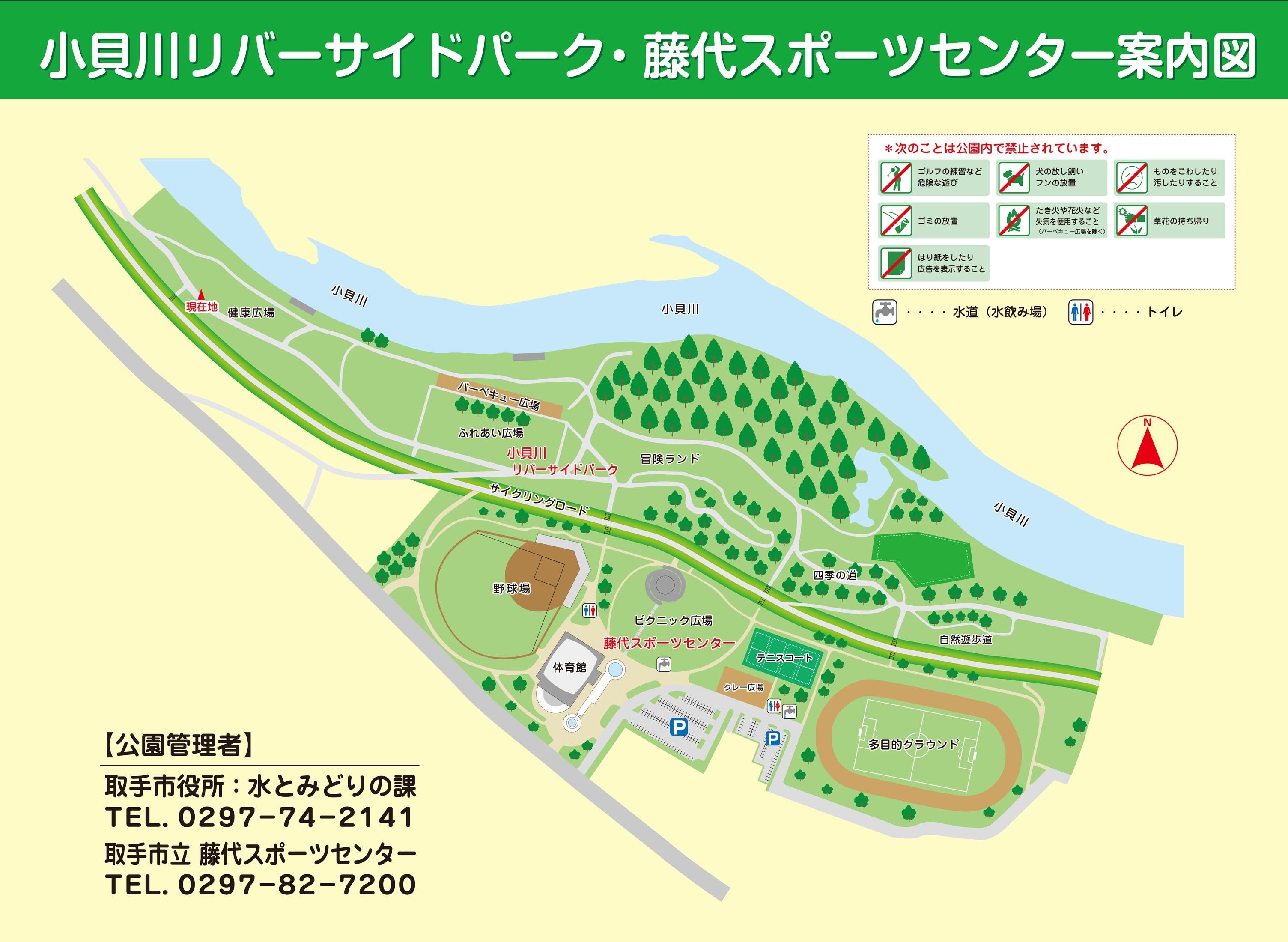 http://www.city.toride.ibaraki.jp/mizutomidori/shisetsu/documents/kokaigawaryokuti.jpg