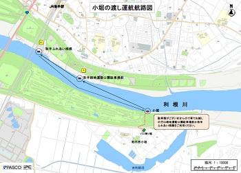 おおほりの渡しの運行経路地図の画像